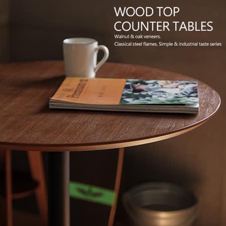 《Peachy life》無印設計圓款木質吧檯桌/餐桌