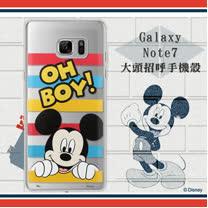 迪士尼Disney正版授權 Samsung Galaxy Note7 大頭招呼系列軟式手機殼(米奇)