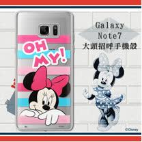 迪士尼Disney正版授權 Samsung Galaxy Note7 大頭招呼系列軟式手機殼(米妮)