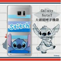 迪士尼Disney正版授權 Samsung Galaxy Note7 大頭招呼系列軟式手機殼(史迪奇)