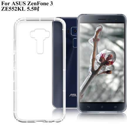 X mart ASUS Zenfone 3 5.5吋 強化防摔抗震空壓手機殼