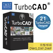 TurboCAD 21 Designer 入門版