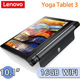 Lenovo YOGA Tablet 3 10.1吋/翻轉鏡頭/2G/16G/ WIFI版 平板電腦 (YT3-X50F) -【送專用皮套+螢幕保護貼+JI摺疊肩背包】
