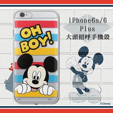 迪士尼Disney正版授權 iPhone 6s / 6 plus i6s+ 5.5吋 大頭招呼系列軟式手機殼(米奇)