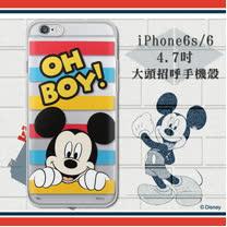 迪士尼Disney正版授權 iPhone 6s / 6 i6s 4.7吋 大頭招呼系列軟式手機殼(米奇)