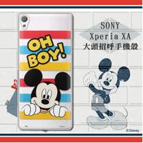 迪士尼Disney正版授權 SONY Xperia XA / SM10  大頭招呼系列軟式手機殼(米奇)