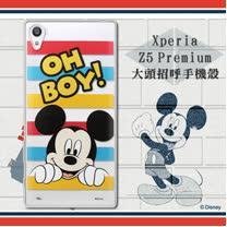 迪士尼Disney正版授權 SONY Xperia Z5 Premium 5.5吋  大頭招呼系列軟式手機殼(米奇)