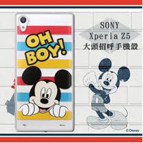 迪士尼Disney正版授權 SONY Xperia Z5 5.2吋 大頭招呼系列軟式手機殼(米奇)