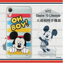 迪士尼Disney正版授權 HTC Desire 10 Lifestyle/ Desire 825  大頭招呼系列軟式手機殼(米奇)
