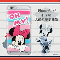迪士尼Disney正版授權  iPhone 6s / 6 4.7吋 大頭招呼系列軟式手機殼(米妮)