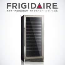 美國富及第Frigidaire Seamless 不鏽鋼酒櫃 121瓶裝 (三層玻璃) FWC-120SSN