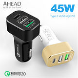 【AHEAD領導者】QC 2.0 快充 Type-c車充+雙USB車充 車上充電器 點煙器