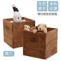 [自然行] 鄉村雜貨收納箱 任選2入 特價2500元!!