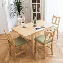 [自然行]-南法雙邊延伸實木餐桌椅組一桌四椅74x122公分/原木+抹茶綠椅墊