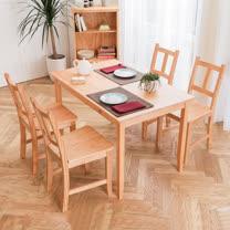 [自然行]-南法實木餐桌椅組一桌四椅 74x118公分/柚木色+原木椅墊