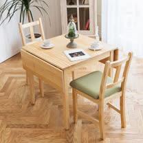 [自然行]-南法雙邊延伸實木餐桌椅組一桌二椅74*122公分/原木+抹茶綠椅墊