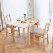 [自然行]-南法雙邊延伸實木餐桌椅組一桌二椅74x122公分/原木+淺灰色椅墊