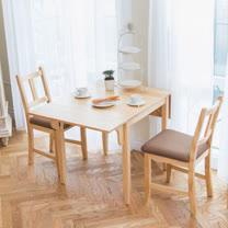[自然行]-南法雙邊延伸實木餐桌椅組一桌二椅74*122公分/原木+深咖啡椅墊