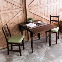 [自然行]-雙邊延伸實木餐桌椅組一桌二椅74x122公分焦糖+綠椅墊