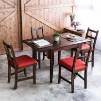 [自然行]-雙邊延伸實木餐桌椅組一桌四椅74x122公分焦糖+橘紅椅墊