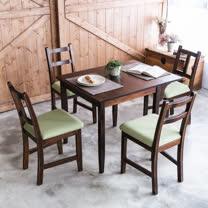 [自然行]-單邊延伸實木餐桌椅組一桌四椅 74*98公分焦糖+抹茶綠椅墊