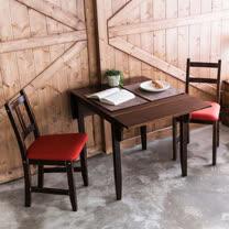 [自然行]-雙邊延伸實木餐桌椅組一桌二椅74x122公分焦糖+橘紅椅墊