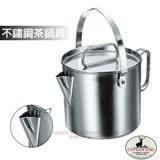 【日本鹿牌 CAPTAIN STAG】不鏽鋼茶鍋具(2L).水壺.提壺_M-7701