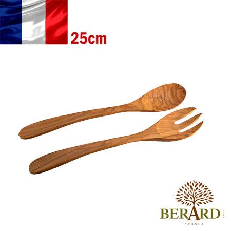 法國【Berard】畢昂食具『普羅旺斯系列』橄欖木調理叉匙組25cm(2入)