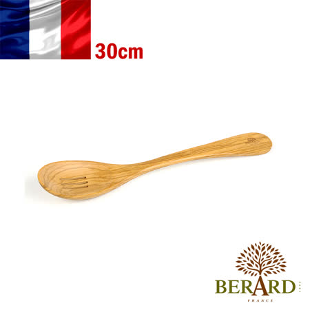 法國【Berard】畢昂原木食具 長柄簍空橢圓拌匙30cm