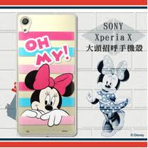 迪士尼Disney正版授權 SONY Xperia X / PS10  大頭招呼系列軟式手機殼(米妮)