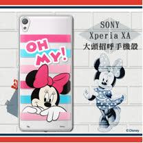 迪士尼Disney正版授權 SONY Xperia XA / SM10  大頭招呼系列軟式手機殼(米妮)