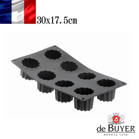 法國【de Buyer】畢耶烘焙『黑軟矽膠模系列』8格法式可麗露烤模