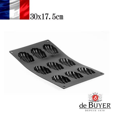 法國【de Buyer】畢耶烘焙『黑軟矽膠模系列』9格瑪德蓮烤模