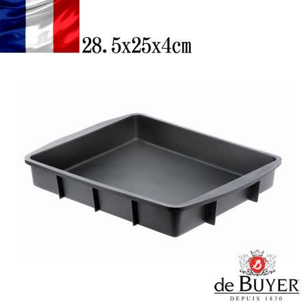 法國【de Buyer】畢耶烘焙『黑軟矽膠模系列』方形蛋糕烤模