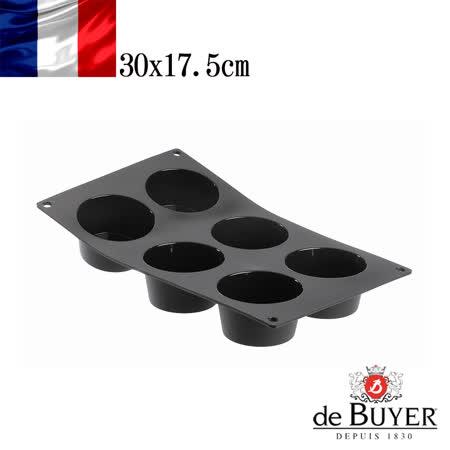 法國【de Buyer】畢耶烘焙『黑軟矽膠模系列』6格馬芬蛋糕烤模