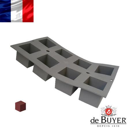法國【de Buyer】畢耶烘焙『全球專利矽金烤模系列』8格方形蛋糕模
