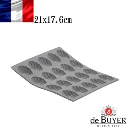 法國【de Buyer】畢耶烘焙『全球專利矽金烤模系列』20入迷你瑪德蓮烤模