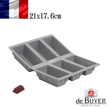 法國【de Buyer】畢耶烘焙『全球專利矽金烤模系列』6格小長方蛋糕模