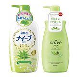 (Kracie葵緹亞)娜艾菩植物蘆薈沐浴乳洗髮精-二入任組