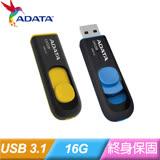 威剛 ADATA UV128 USB3.1 隨身碟 16G (雙色任選)