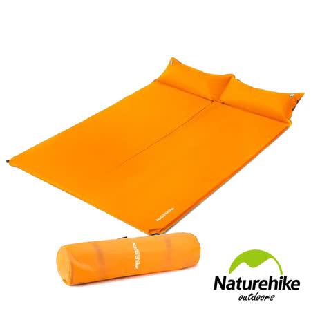 Naturehike 雙人帶枕自動充氣睡墊 防潮墊 橙色