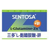 三多麩醯胺酸鋅 L麩醯胺酸+鋅(2盒優惠)  純素可用