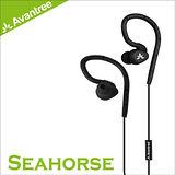Avantree Seahorse 防潑水後掛式運動耳機