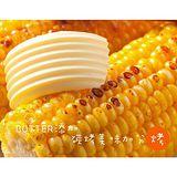 【鮮綠農產】無農殘超級甜玉米(20支/2組)(免運)