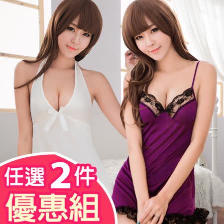 【聯合品牌Sexy Cynthia&Ayoka&Anna Mu】微秋浪漫主打 性感內睡衣 任選2件