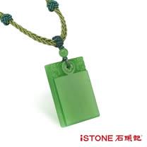 石頭記 碧玉平安玉佩項鍊-寶貝系列