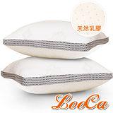 (團購2入) LooCa 新典乳膠釋壓獨立筒枕(2入)