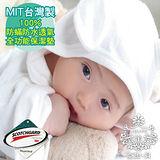 【AGAPE亞加‧貝】《MIT台灣製-100%防蹣防水透氣全功能保潔墊》單人3.5x6.2尺 105x186公分(SGS國際認證)