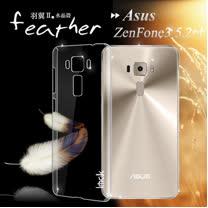 ASUS ZenFone 3 5.2吋 ZE520KL 超薄羽翼II水晶殼 手機殼(耐磨版)