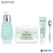 DARPHIN 極緻水感深層保濕組(週慶限量三組)